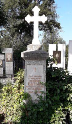 Mormântul părintelui Veniamin din Cimitirul Central Ortodox din Chișinău (foto M.M.)